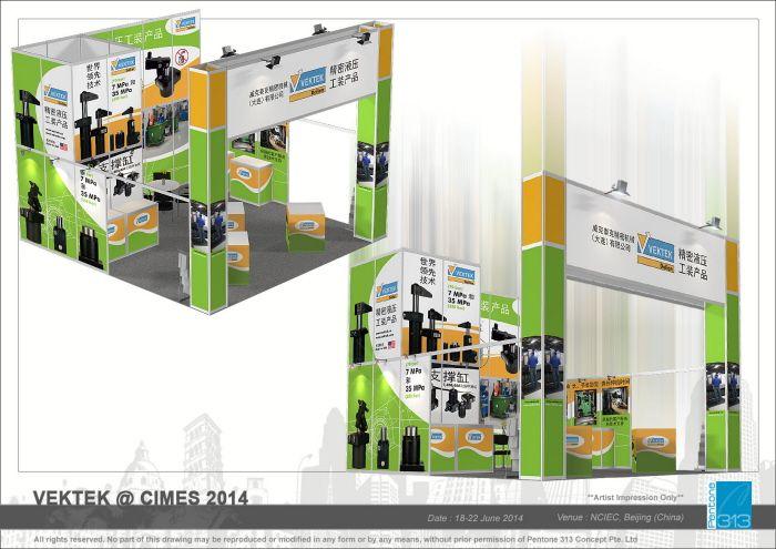 Design Exhibitions 2014 exhibitions   2014yunzhen peck at coroflot   exhibition