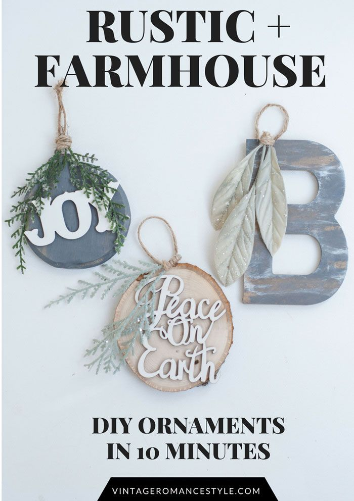 Tis the Season! Why let your kids have all the fun creating beautiful ornaments this year? Here are 3 DIY Rustic   Farmhouse Ornaments that you can make in 10 minutes! Think of all the color possibilities to help transform your Christmas tree from blah to fabulous.
