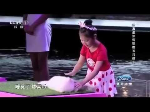 Girl hypnotises animals on talent show