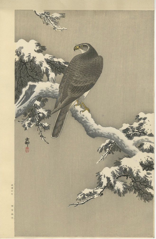 KOSON Japanese Woodblock Print EAGLE ON A SNOWY BRANCH ...