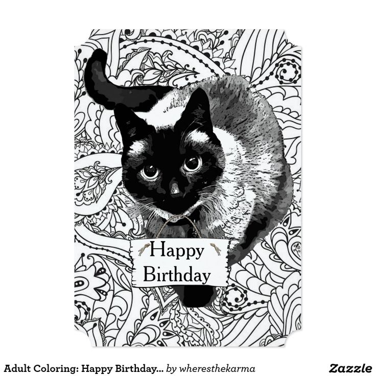 Adult Coloring: Happy Birthday Card with Cat