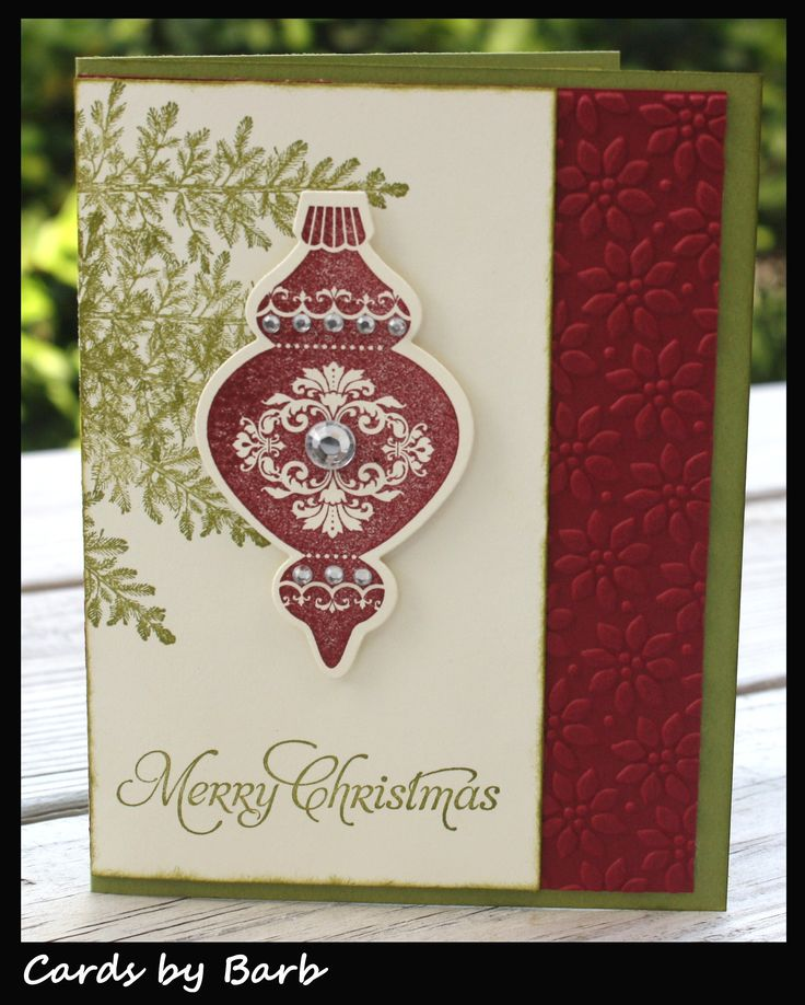 Stampin Up Christmas card; Lovely as a Tree, Holiday Ornaments