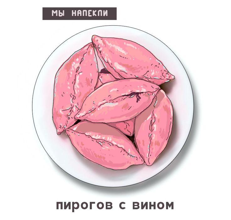 Маша Чёрная