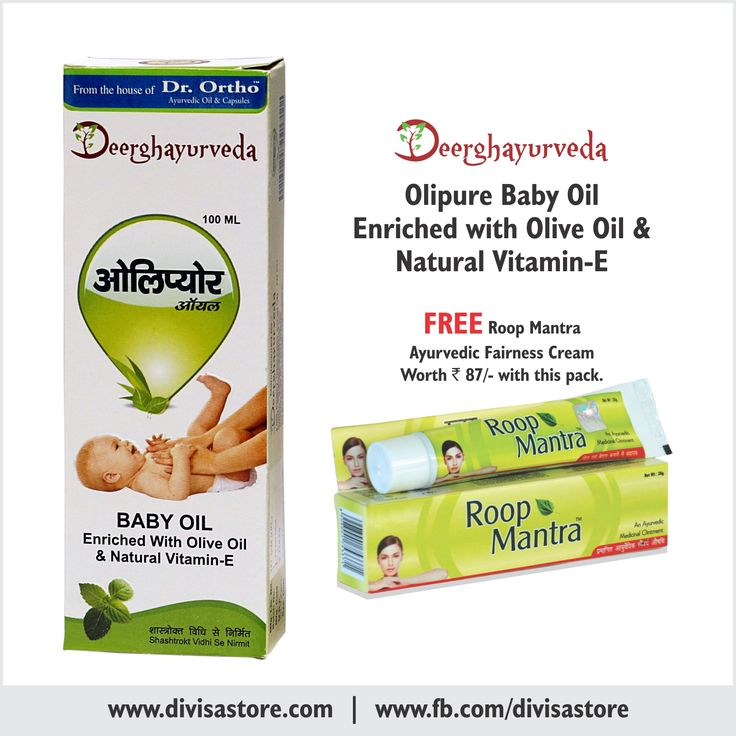 Baby Oil Olipure with Roop Mantra Fairness Cream Combo Package Buy Online :  Divisa Store - Exclusive Deerghayurveda Products Shopping - | www.divisastore.com | ‪#‎Ayurvediccapsules‬ ‪#‎ayurveda‬ ‪#‎ayurvedicproducts‬ ‪#‎Capsules‬ ‪#‎powder‬ ‪#‎tablets‬ ‪#‎stayhealthywithayurveda‬ ‪#‎shopping‬ www.deerghayurveda.com