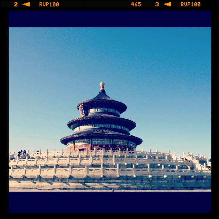Bejing, tempel of heaven