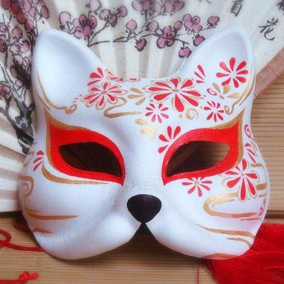 Beautiful kitsune mask!