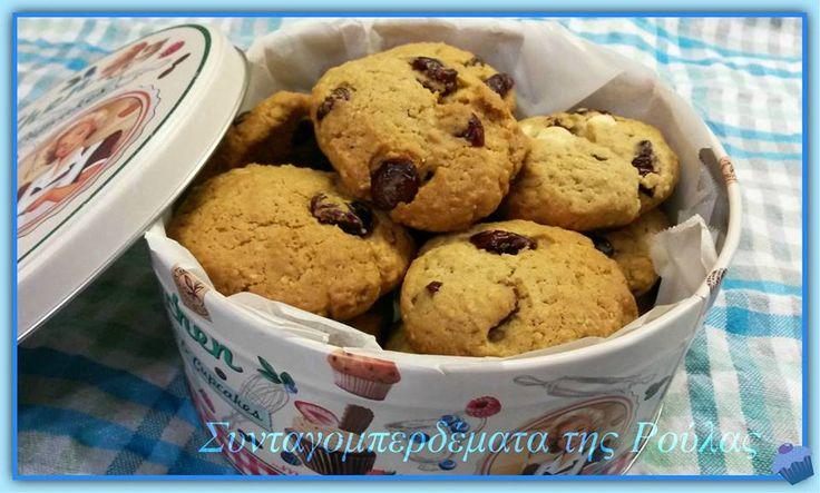 COOKIES ΒΡΩΜΗΣ ΜΕ CRANBERRIES ΚΑΙ ΛΕΥΚΗ ΣΟΚΟΛΑΤΑ !!!  Γι αυτά τα Cookies πετάω κυριολεκτικά τη σκούφια μου !!!  Φτιάξτε τα και σας διαβεβαιώνω ότι θα δυσκολευτείτε πολύ να πείσετε ότι δεν τα αγοράσατε !  Όχι απλά δεν έχουν