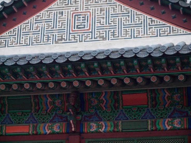 Korean Patterns