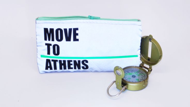 Move to Athens
