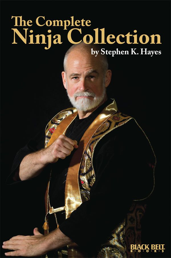 Black Belt Store: The Complete Ninja Collection by Stephen K. Hayes (book)