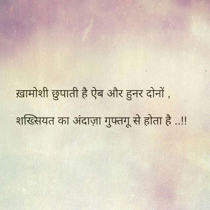 Hindi •