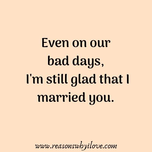 12+ Love Marriage Quotes | Marriage Quotes| Marriage Advice