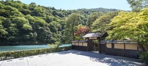 Situated right along the gentle streams of Katsura River and boasting a beautiful Japanese garden, Suiran, a Luxury Collection Hotel, Kyoto offers the...