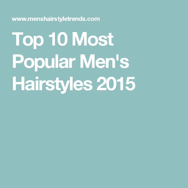 Top 10 Most Popular Men's Hairstyles 2015