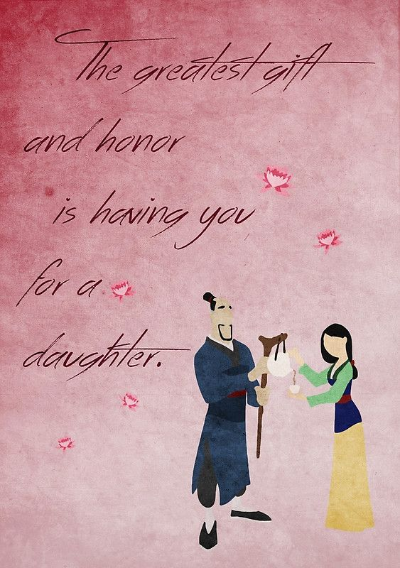 best mulan images disney fine art disney  mulan inspired father s day design