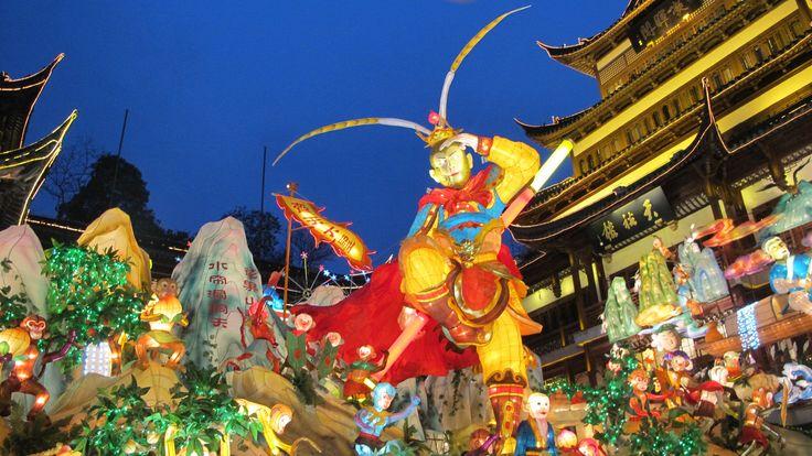 上海元宵節燈會2016豫園新春民俗藝術燈會,祝大家猴年行大運,發大財,猴年大吉Shanghai Lantern Festival