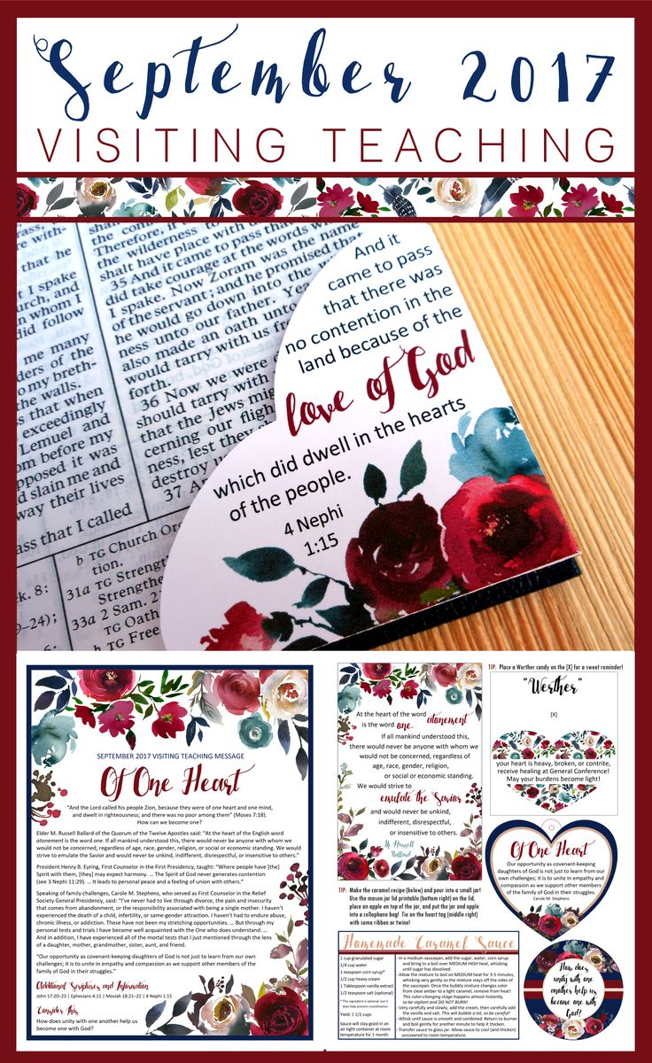 September 2017 LDS Visiting Teaching Message and Printables- Of One Heart