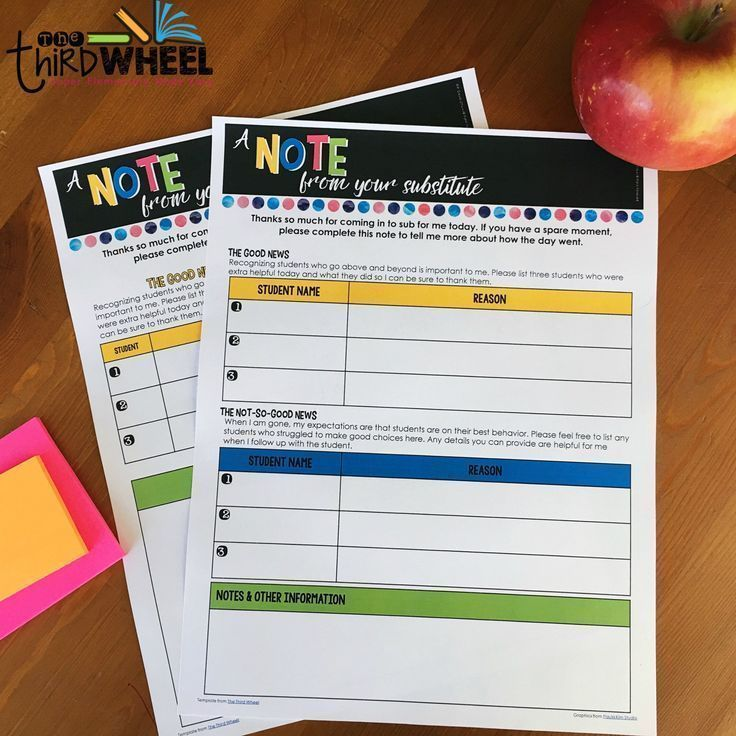 free sub note for positive feedback + lots of great tips for planning for your next substitute.