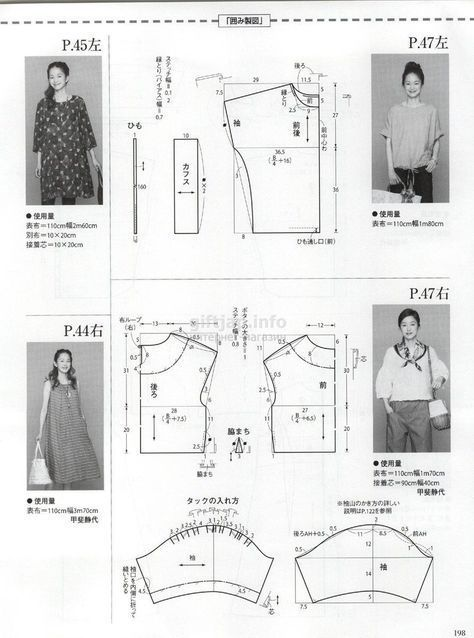 giftjap.info - Интернет-магазин | Japanese book and magazine handicrafts - MRS STYLE BOOK 2017 summer