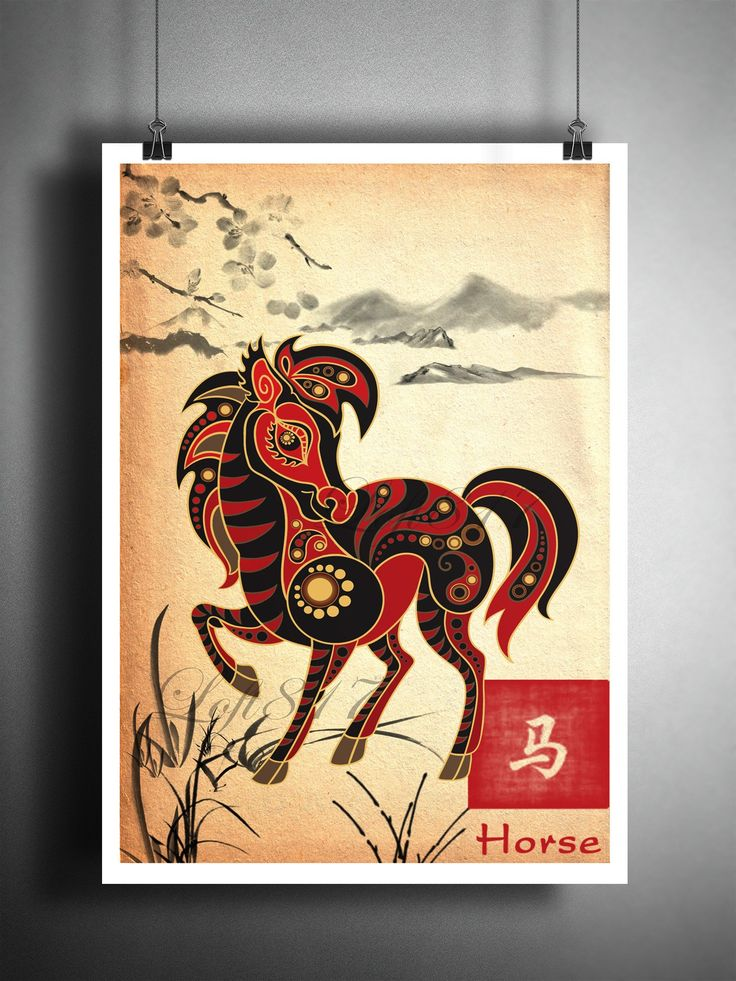 Superbe Chinese Zodiac Horse, Asian Wall Art, Asian Art Print, Japanese Ink  Painting,