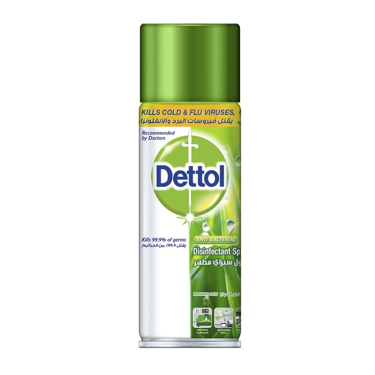 Protect your family from illness & infection with Dettol Disinfectant Spray that kills 99.9% of germs and virus. Try now on both soft and hard surfaces.