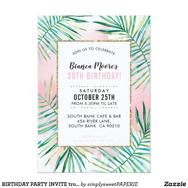 BIRTHDAY PARTY INVITE tropical palm leaves luau #shopping  #birthdayinvitation #birthdayinvites #luau #tropicalinvite #palmleaves #summer #zazzlemade #moderninvite #zazzle #luau #palmleaves #invites #invitations