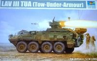 LAV-III Tow Under Armor Vehicle (TUA) 1/35 Trumpeter