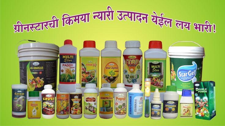 Organic Fertilizer manufacturer and supplier from Jalgaon, maharashtra