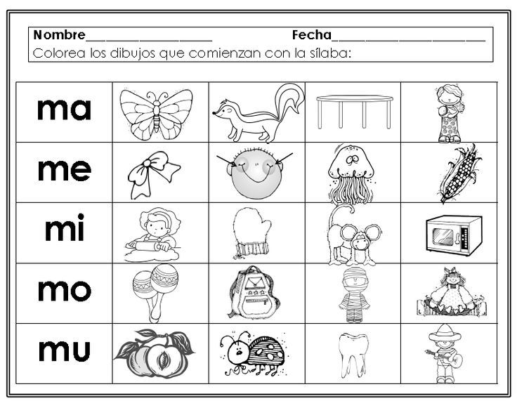 200 Best Fonema M Images On Pinterest Dual Language