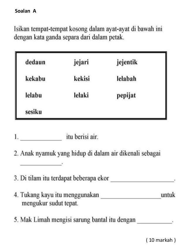 Ujian Penulisan Bahasa Melayu Tahun 3 In 2020 Learn English Words Kindergarten Reading Activities Malay Language