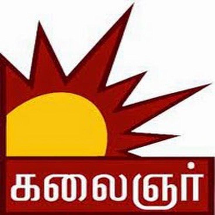 Yupptv tamil news channels
