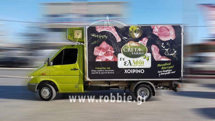 Creta Farms / Truckskinz // #TruckSkinz #Σήμανση_Οχημάτων #Στόλοι_Εταιρειών #Ψηφιακές_Εκτυπώσεις #robbieadv