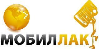 Специальные предложения для жителей Украины!  Мобилак промокод 2015 на скидку до 60% на ВСЕ! - http://mobilluck-ua.berikod.ru/coupon/25373/  Mobilluck промокод 2015 на доступ к акции «Субботняя ночь» каждый день! - http://mobilluck-ua.berikod.ru/coupon/24746/  #Мобилак #промокод #Мобиллак #Berikod #mobilluck #берикод