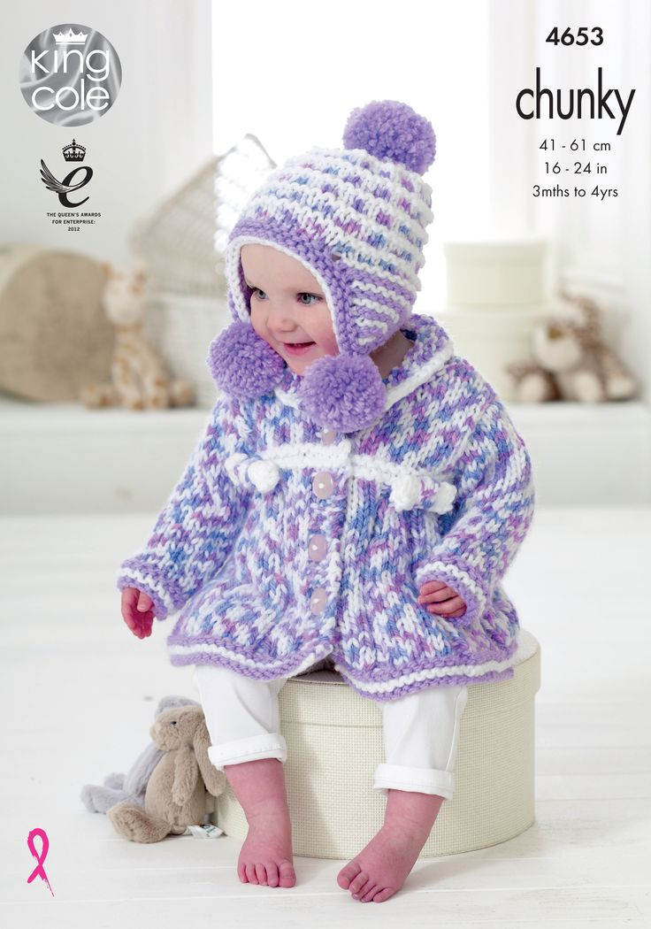 Chunky Knitted Baby Set - King Cole