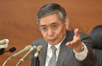 Sejatinya RI Contoh Jepang Terapkan Bunga Bank 01%