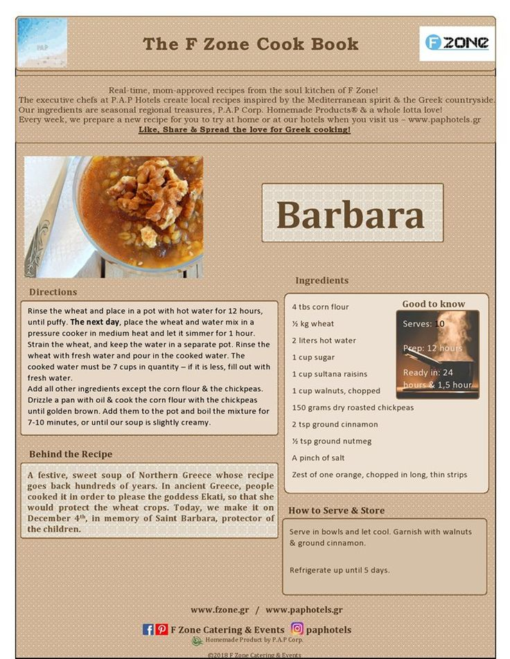 A new, festive recipe! Barbara - a traditional Greek sweet soup, in honor of St. Barbara, protector of the children. Made one day ahead, for December 4th - Easy & delicious! http://www.fzone.gr/ #barbara #soup #greek #cuisine #sweet #flavors #fzone #cookbook #recipe