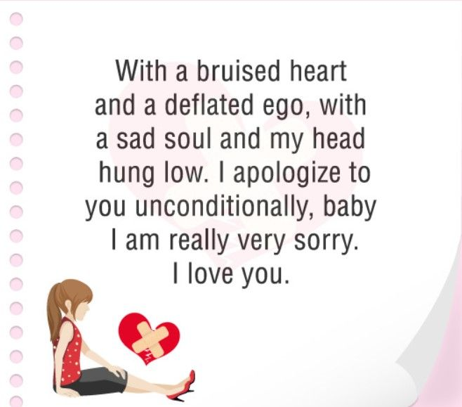 Heart Touching Sorry Messages For Boyfriend Sorry Message For Boyfriend I Am Sorry Quotes Sorry Messages For Girlfriend
