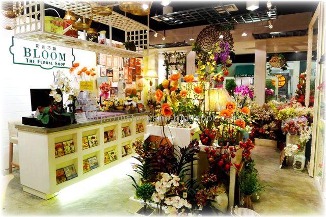 Floral Shop Retail Design Pinterest Shops Storage