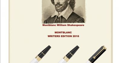 MONTBLANC WRITERS EDITION 2016 - WILLIAM SHAKESPEARE