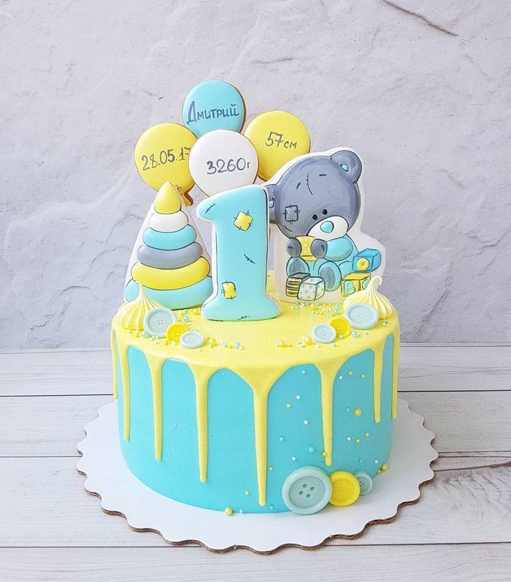 преимуществом картинка для торта на годик растягивание