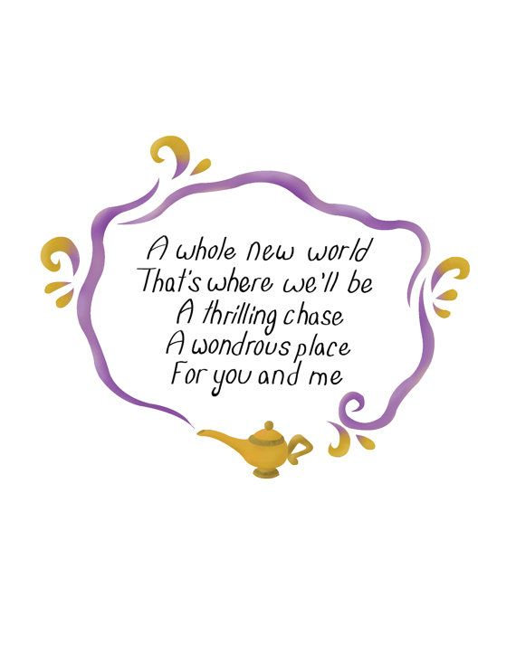 "8x10 and 5x7 Digital Print Options. I made this design inspired by the Disney movie Aladdin. It is a print of lyrics from the song ""A Whole New World."""