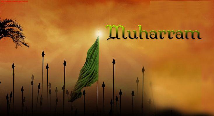 Muharram The Holly Month | ImamuHusein.com