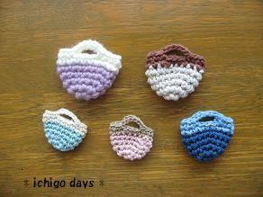 ちょっとの糸でミニミニバッグの作り方 編み物 編み物・手芸・ソーイング アトリエ