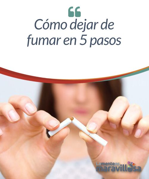 Como dejar fumar por medio de los complotes