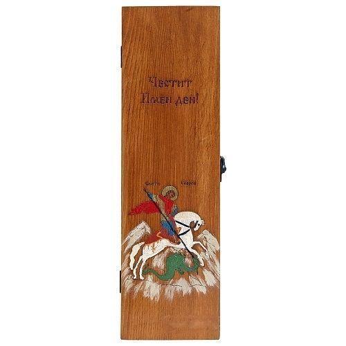 Wooden Handwork Box for Wine Bottle Holders Bulgarian Handmade Happy Name Day #Handmade