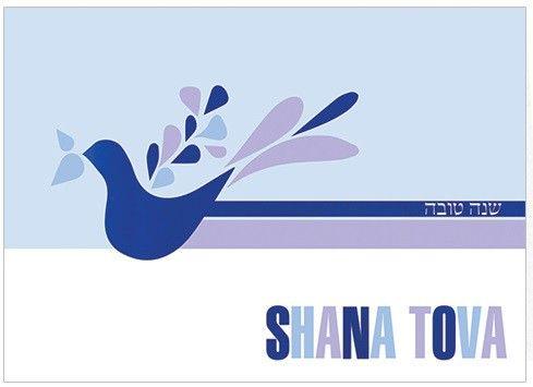Rosj Hasjana kaarten x5 Shanna Tova RH10009