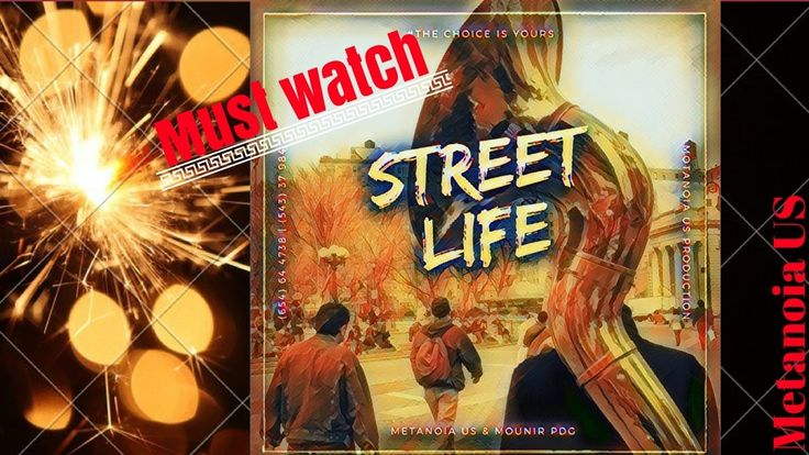 Street Life || Spoken Word ||  Self-Destruction