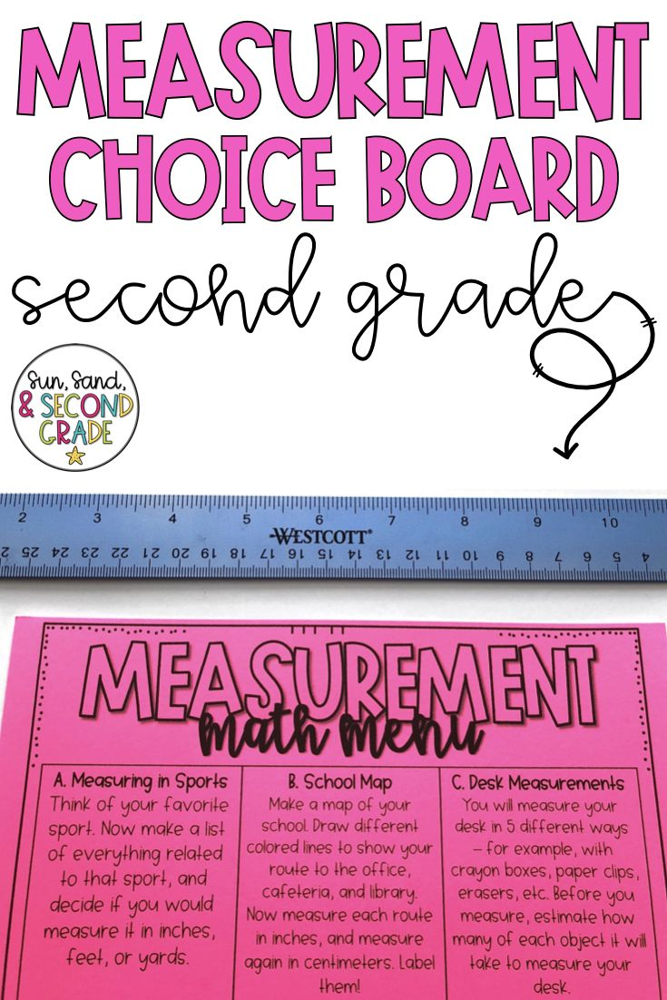 926dd89fc55 Students will love this measurement choice board! This math menu is full of  fun activities