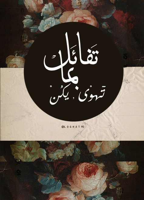 :::: PINTEREST.COM christiancross ::::بإذن الله +++ DO NOT DRAW THE DEVIL ON THE WALL, IT MIGHT COME OUT AT YOU.. DRAW ANGELS +++ بشروا ! ولا تنفروا - ص -