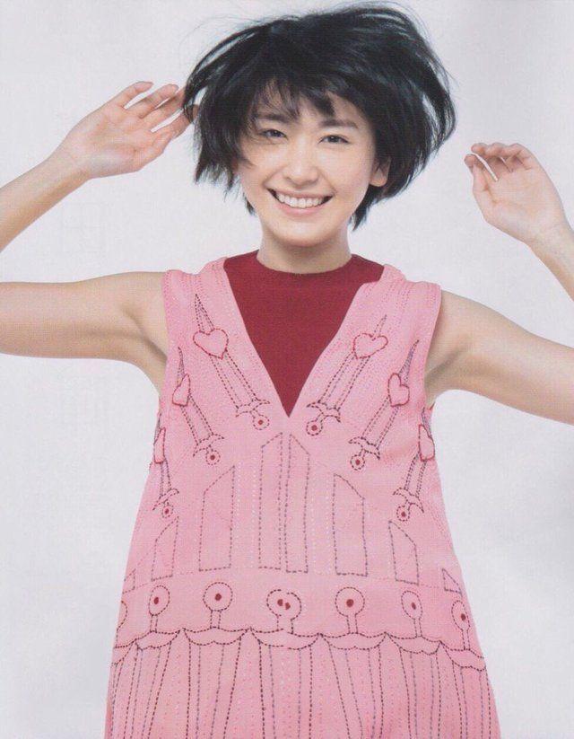 Pin By Samme Ng On かわいいガッキーちゃん Pinterest Actresses